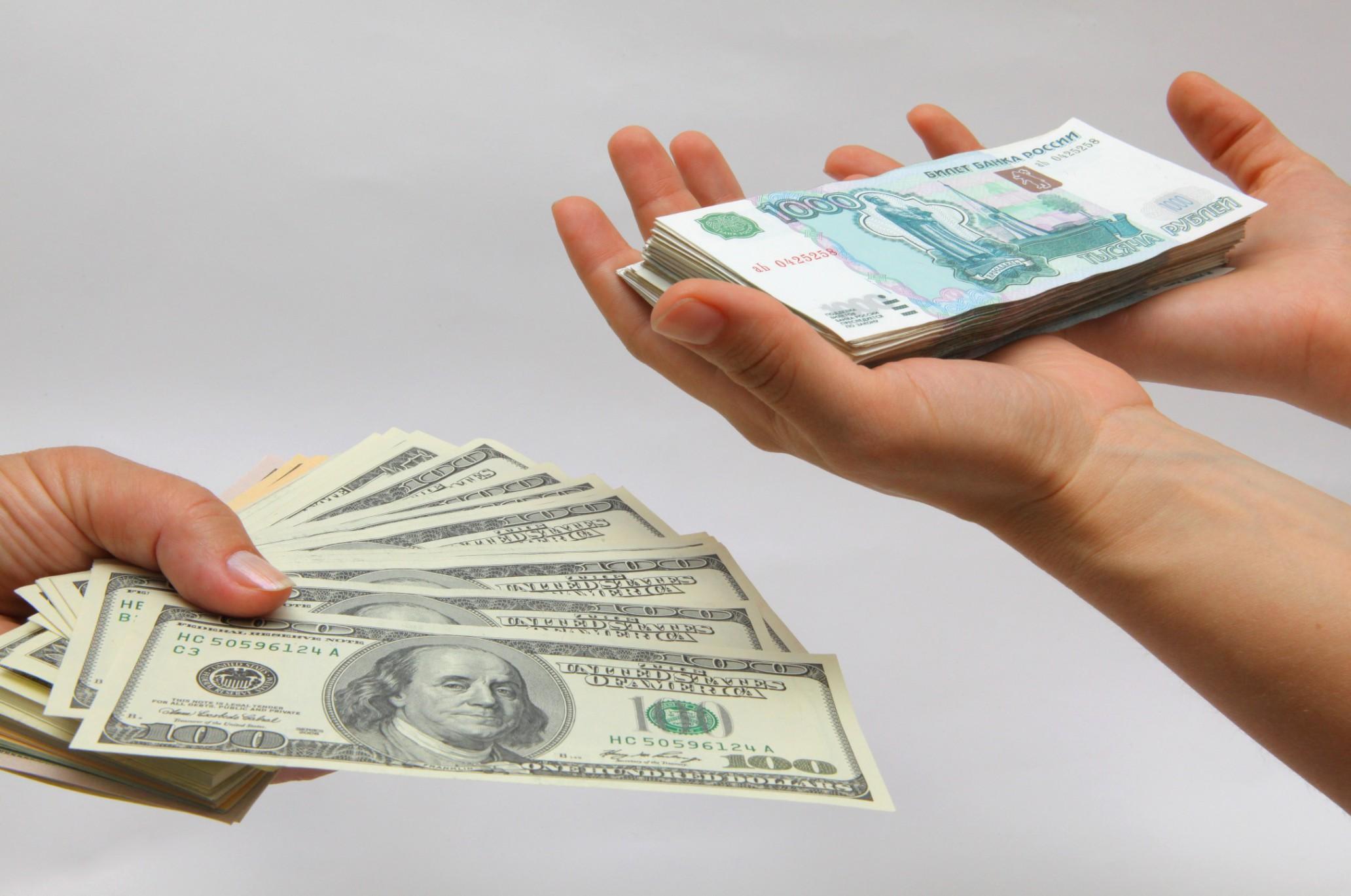 Как достать деньги из копилки